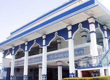 Masjid Darul 'Amal