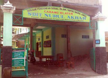 Gedung SDIT Nurul Akbar